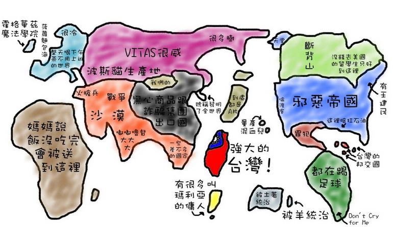 [欢乐恶搞] 简单明了兼一语道破的世界地图