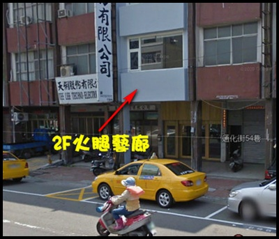 2011-05-18_131111.jpg
