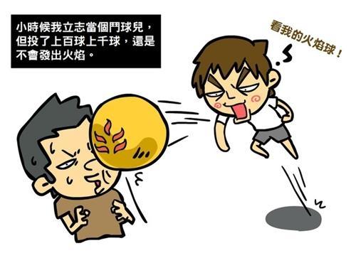 动漫 卡通 漫画 头像 500_363图片
