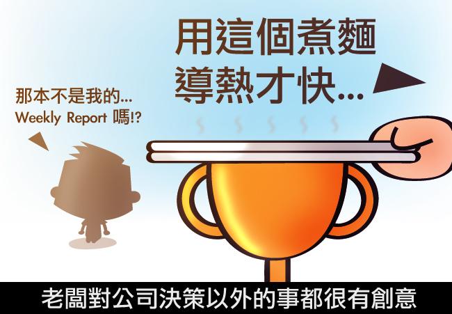 公司茶水间自制创意垃圾桶