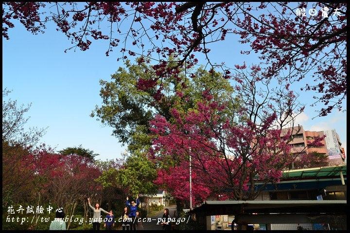 陽明山花卉試驗中心