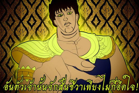 泰国淫淫网_泰国版的日本动漫超级幽默啊!