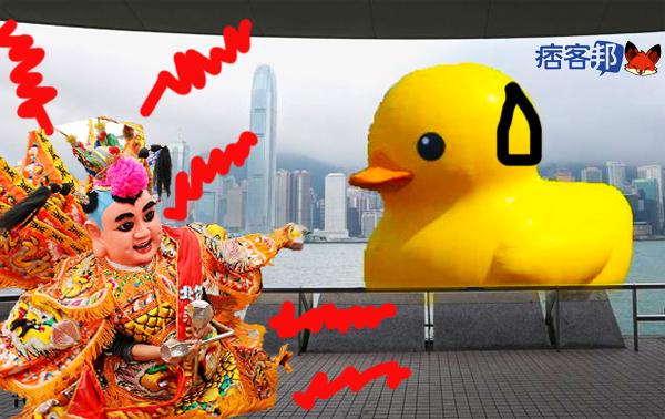 黃色巨鴨要是漂到台灣的話.... - 話題閒聊交流版 ::透可小鎮::Citytalk城市通