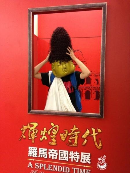 金大佛回到輝煌時代羅馬帝國特展 - 藝文展覽活動版 ::透可小鎮::Citytalk城市通