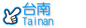 Tainan.png
