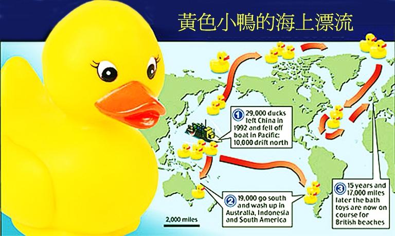 黄色小故事给一个_黄色小鸭的由来!原来是有这麼一个故事.