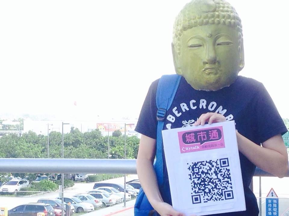 line互動樂園展 (台中場) - 藝文活動遊記版 ::::Citytalk城市通