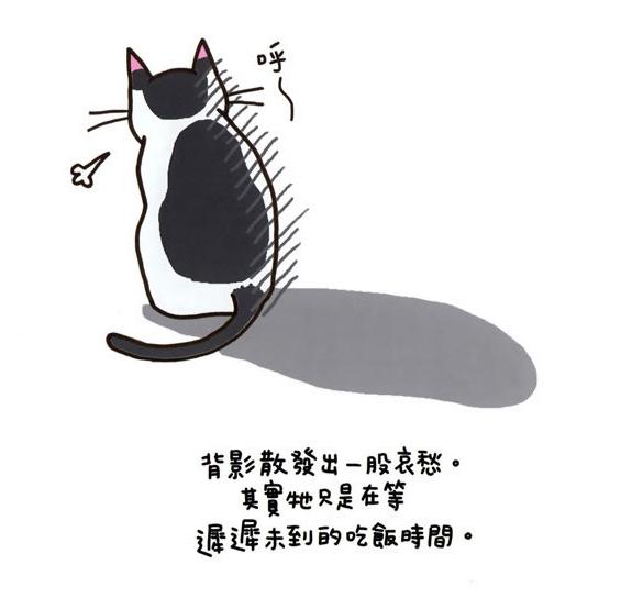 「至於真正心情不好的时候,猫咪们会甩尾巴」