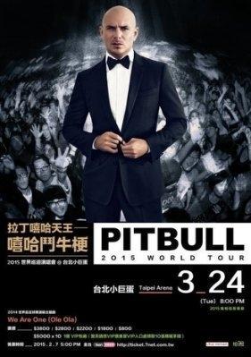 pitbull演唱会_《售票》 pitbull嘻哈斗牛梗 2015世界巡回演唱会 3800台北小.