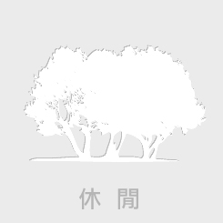 台中市文化局兒童室「Story happy & fun」—The Three Billy Goats-封面