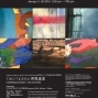 【Red Room】Visual Dialogues 藝術對畫 IV:兩隻老虎TWO TIGERS-封面