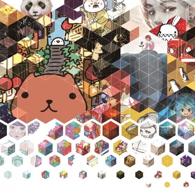 [心得]桃園插畫大展 2017亞洲崛起-封面
