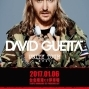 David Guetta 2017 Live in Taipei 大衛庫塔 台北-封面