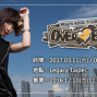 May'n 2017台北演唱會 ASIA TOUR「OVER EASY」in Taipei-封面