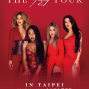 五佳人台北演唱會2017 FIFTH HARMONY THE TOUR IN TAIPEI-封面