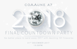 2018台北101跨年煙火派對COMMUNE A7 FINAL COUNTDOWN PARTY-封面