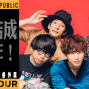 2018 Czecho No Republic《5×5=25 TOUR》台北 THE WALL公館-封面