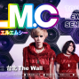 2019 LM.C 台灣台北演唱會「TOUR NEW SENSATION」THE WALL-封面