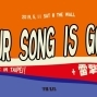 YOUR SONG IS GOOD +雷擎 I8ching 2019 台北The Wall-封面
