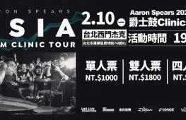 Aaron Spears Drum Clinic Tour Asia 2020 台灣站-封面