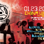 1/23(六)Vinyl Attack 90's Revival Party@China White-封面