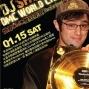 【MK NIGHT CLUB】DJ SHIFTEE-封面