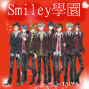 Smiley 學園 Live 2012 in 台灣-封面