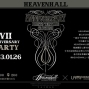 【LAMP CLUB】VII ANNIVERSARY PARTY-封面