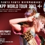 KYARY PAMYU PAMYU「100%KPP WORLD TOUR 2013 in TAIPE-封面