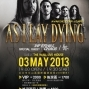 AS I LAY DYING: 2013 AWAKENED TOUR @TAIPEI-封面