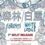 Forests 森林合唱團/White Lodge白屋 7