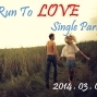 Run To LOVE 單身Party-封面