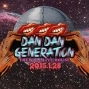 【THE WALL】《Dan Dan Generation》-封面